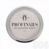 Profinails Cosmetic Glitter No. 506