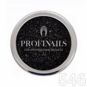 Profinails Cosmetic Glitter No. 546