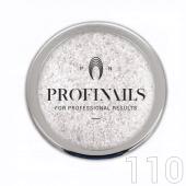 110 - Diamond Silver