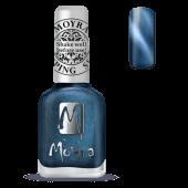 Moyra nyomdalakk 12 ml SP 33 Magnetic Blue